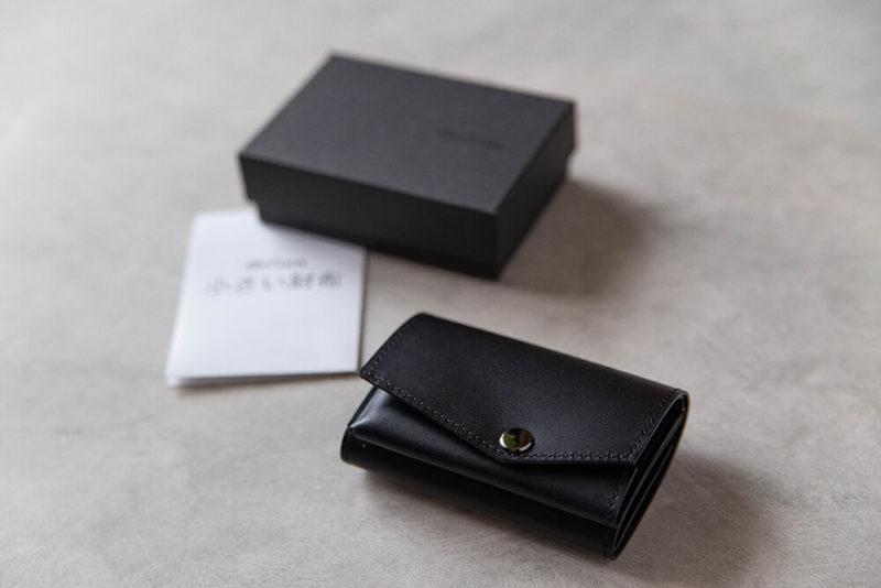 【小銭入れ有・鍵も付けれる】キャッシュレス時代に最適なミニ財布!abrAsus(アブラサス)の小さい財布を徹底レビュー!